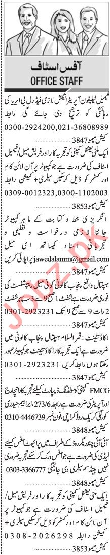 Jang Sunday Classified Ads 10 May 2020 for Office Staff