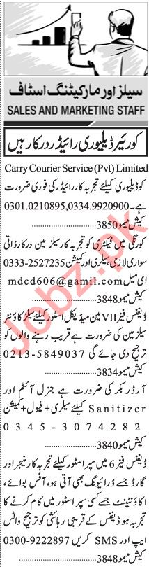 Jang Sunday Classified Ads 10 May 2020 for Sales Staff