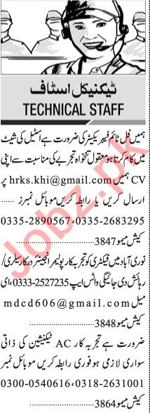 Jang Sunday Classified Ads 10 May 2020 for Technical Staff