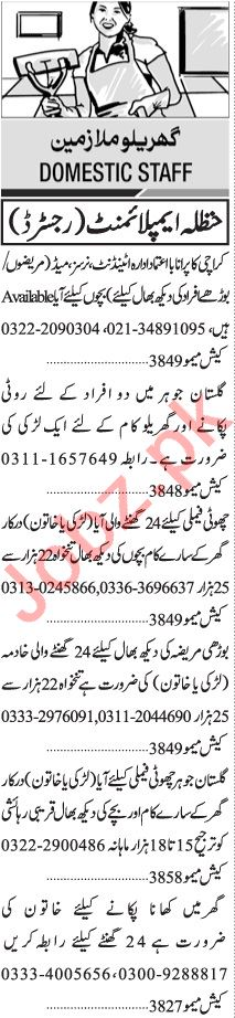 Jang Sunday Classified Ads 10 May 2020 for House Staff