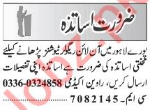 Jang Sunday Classified Ads 10 May 2020 for Teachers