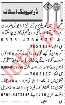 Jang Sunday Classified Ads 10 May 2020 for Driving Staff