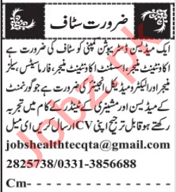 Account Manager & Electro Medical Engineer Jobs 2020