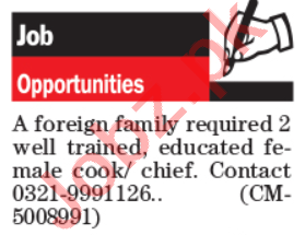 Female Cook & Chef Jobs 2020 in Lahore