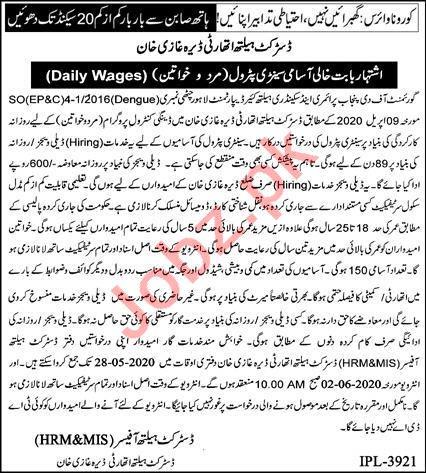 District Health Authority DHA DG Khan Jobs Sanitary Petrol