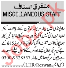 Patient Care Attendant & House Maid Jobs 2020 in Rawalpindi