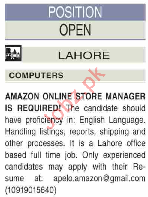 Amazon Online Store Manager Jobs 2020