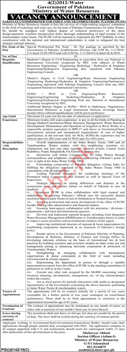 Ministry of Water Resources PCIW Islamabad Jobs 2020
