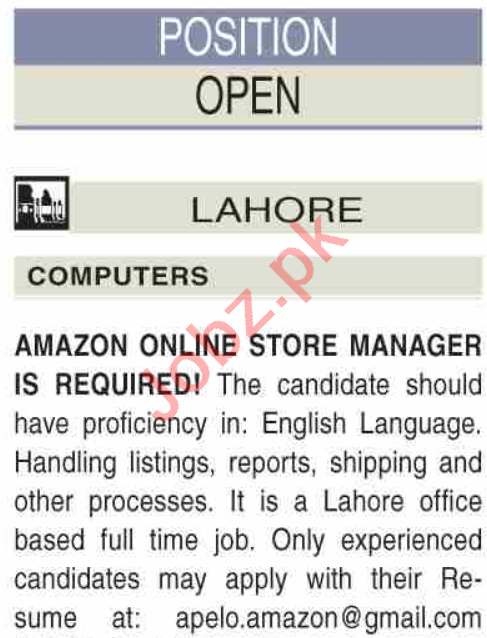 Amazon Online Store Manager Jobs 2020 in Lahore
