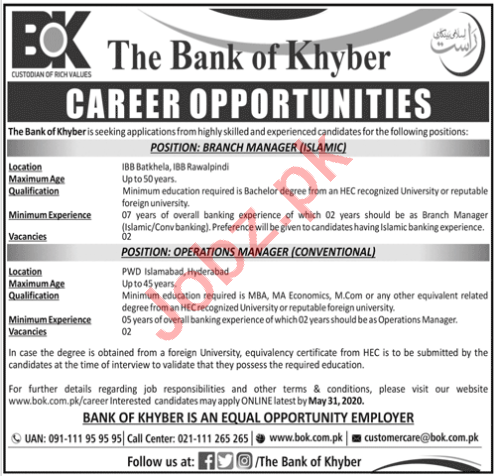 Branch Manager & Operation Manager Jobs in Bank of Khyber