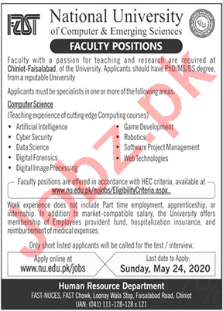 Fast National University Faisalabad Campus Jobs 2020