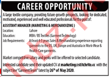 Assistant Manager Marketing & Merchandising Jobs 2020
