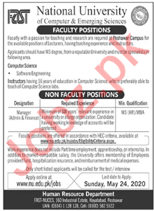 FAST National University Peshawar Campus Jobs 2020