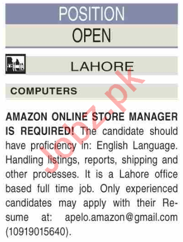 Amazon Online Store Manager Jobs Career Opportunity 2020