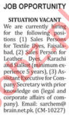 Nation Sunday Classified Ads 17 May 2020 for Sales Staff