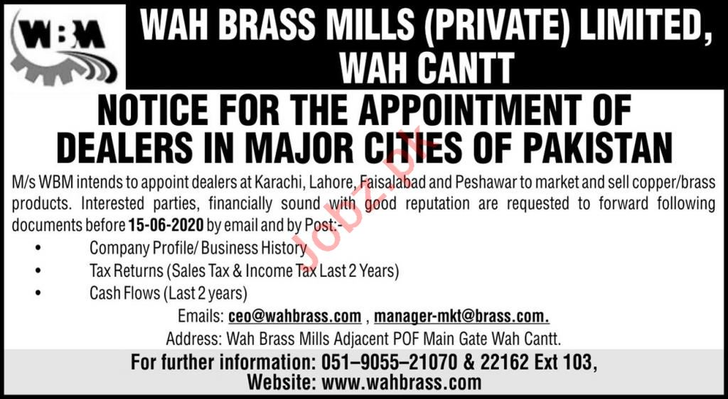 Wah Brass Mills WBM Jobs 2020 for Distributor