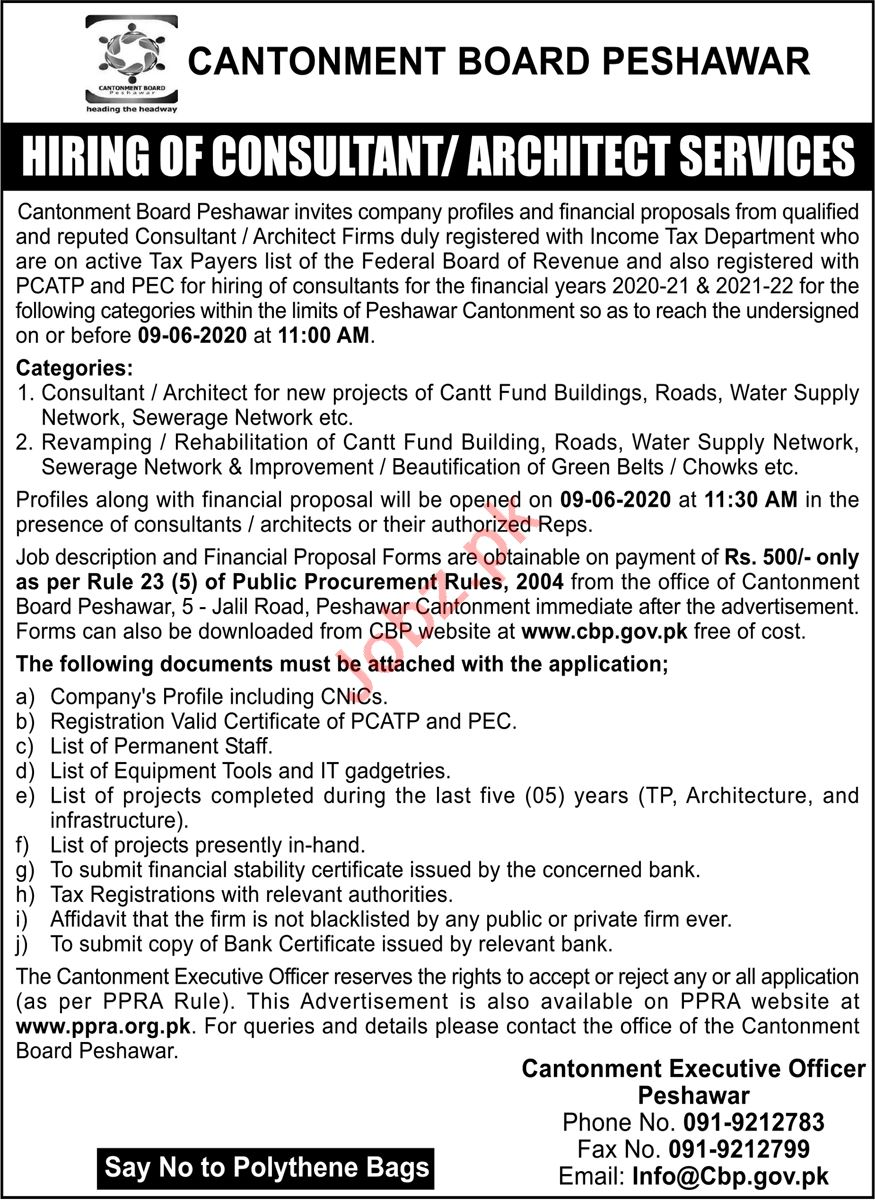 Cantonment Board Peshawar CBP Jobs 2020 for Consultant
