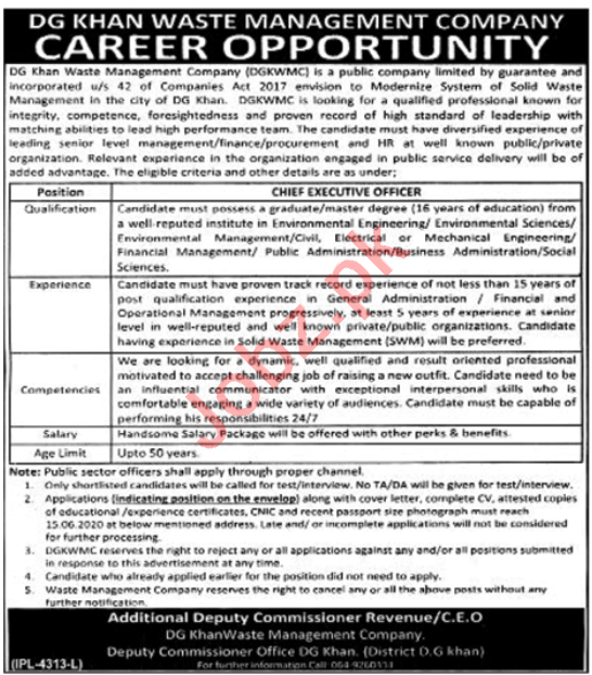 DG Khan Waste Management Company Jobs 2020 for CEO