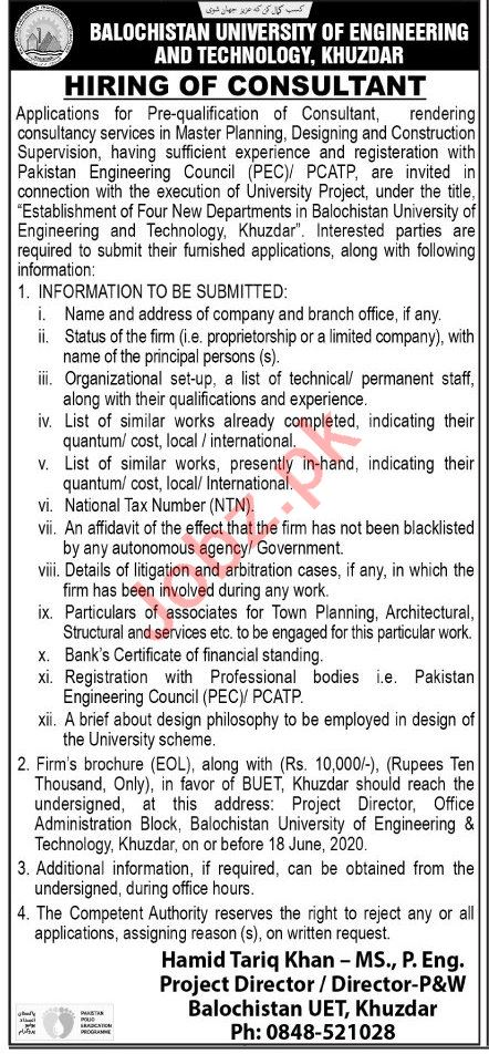 BUETK University Khuzdar Jobs 2020 for Consultants