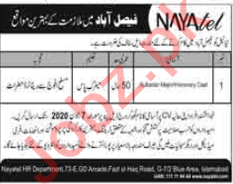 Subedar Major & Honorary Caption Jobs in Nayatel Faisalabad