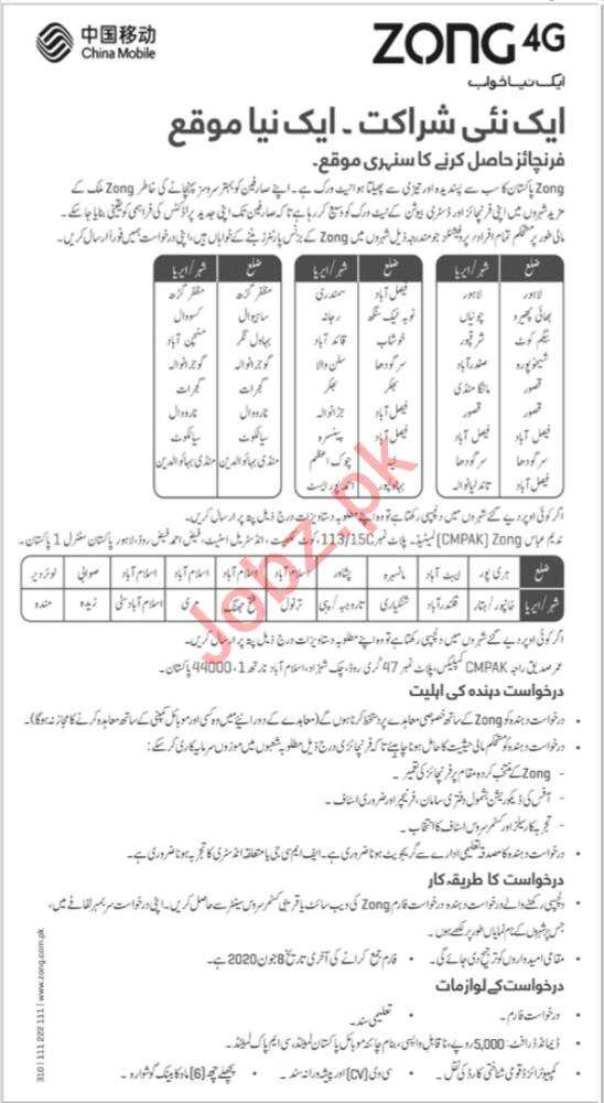 Zong Pakistan Jobs 2020 for Distributors