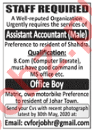 Assistant Accountant & Office Boy Jobs 2020 in Lahore