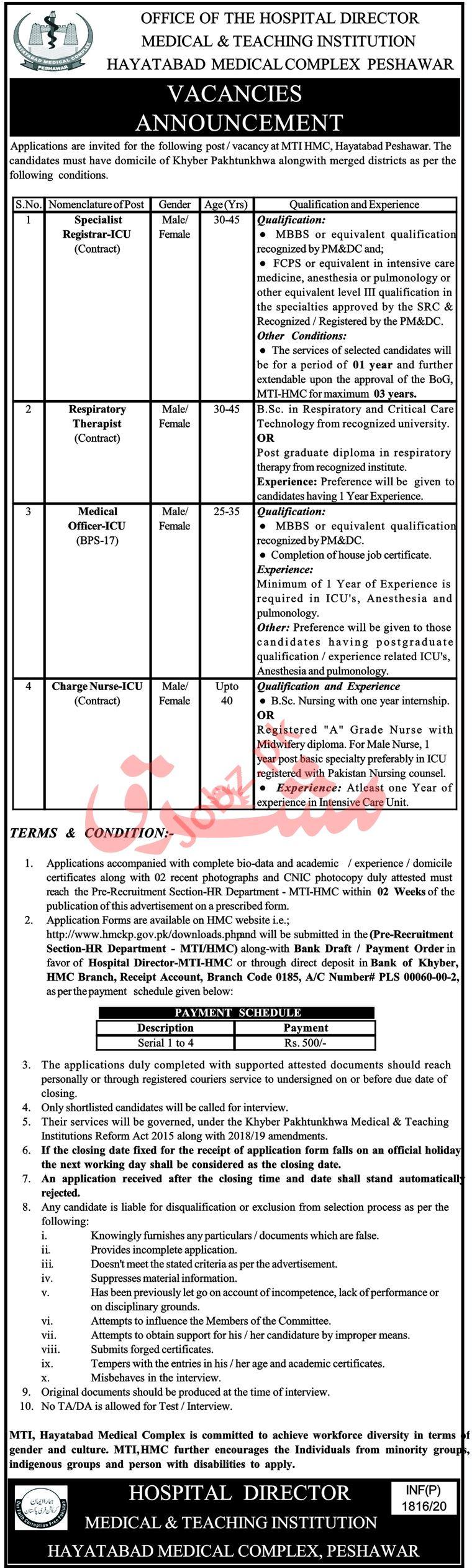 Hayatabad Medical Complex HMC Peshawar Jobs 2020