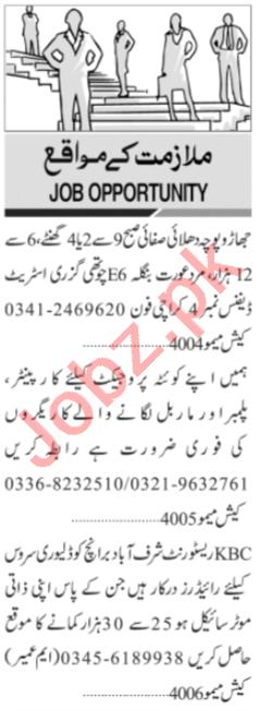 Carpenter & Delivery Rider Jobs 2020 in Karachi