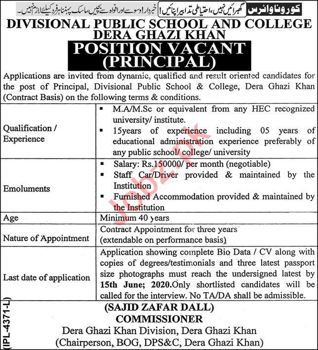 Divisional Public School & College DPS&C DG Khan Jobs 2020