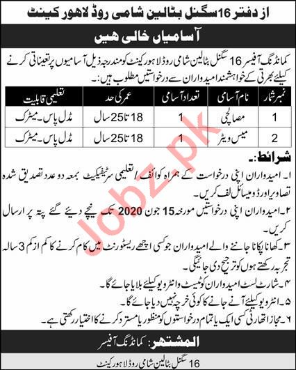 16 Signal Battalion Shami Road Lahore Cantt Jobs 2020