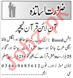Quran Teacher Jobs Open in Lahore 2020
