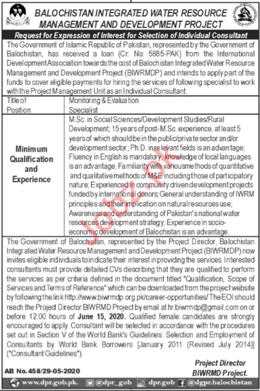 BIWRMDP Balochistan Integrated Water Resources Project Jobs