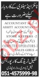 Accountant & Store Keeper Jobs 2020 in Rawalpindi