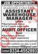 Assistant Warehouse Manager Jobs 2020 in Lahore