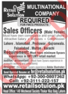 Retail Solution Lahore Jobs 2020 for Sales Officer