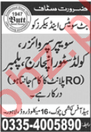 Butt Sweets & Bakers Lahore Jobs for Cold Storage Incharge