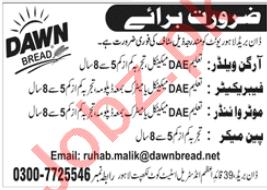 Dawn Bread Lahore Jobs 2020 for Organ Welder & Fabricator