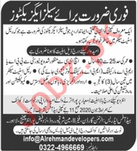 Alrehman Developers Lahore Jobs 2020 for Sales Executive