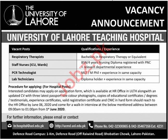 University of Lahore UOL Teaching Hospital Jobs 2020