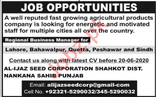 Al Ijaz Seed Corporation Shahkot Jobs 2020 for Managers