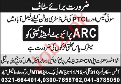 ARC Faisalabad Jobs 2020 for Bill Distributor