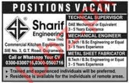 Sharif Engineering Gujranwala Jobs 2020 for Engineers