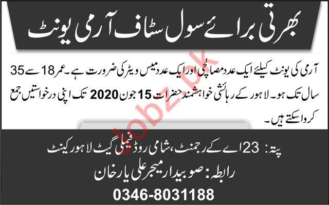 Pakistan Army 23 AK Regiment Lahore Cantt Jobs 2020