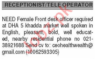 Dawn Sunday Classified Ads 31st May 2020 for Tele Operator
