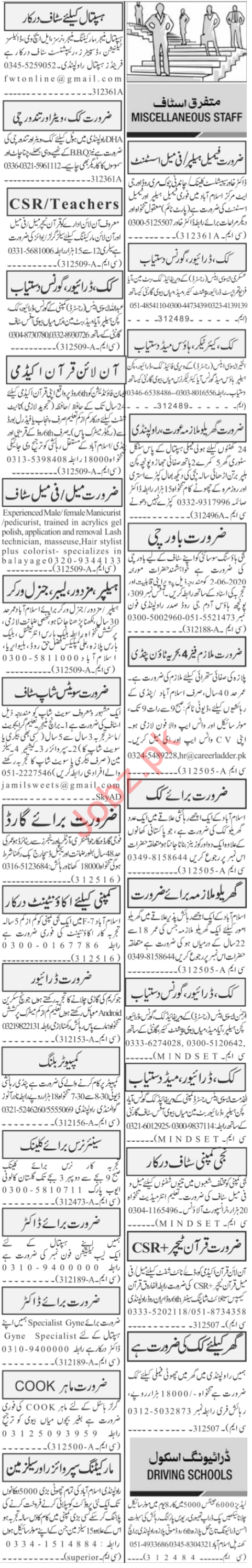 Jang Sunday Classified Ads 31st May 2020 for General Staff