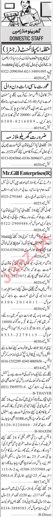 Jang Sunday Classified Ads 31st May 2020 for Domestic Staff
