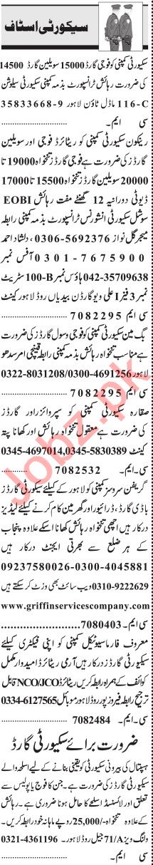 Jang Sunday Classified Ads 31st May 2020 for Security Staff