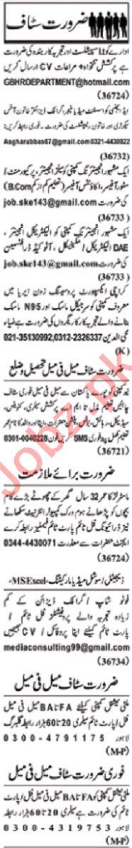 Nawaiwaqt Sunday Classified Ads 31st May 2020 Office Staff