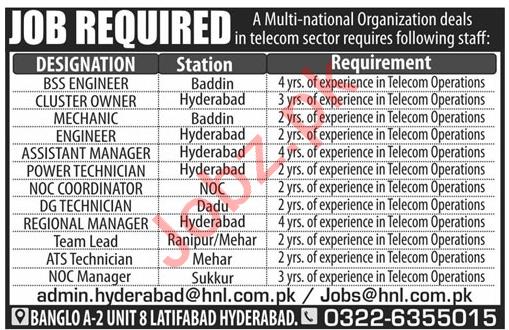 Hitech Networks Limited HNL Jobs 2020 Engineer & Mechanic