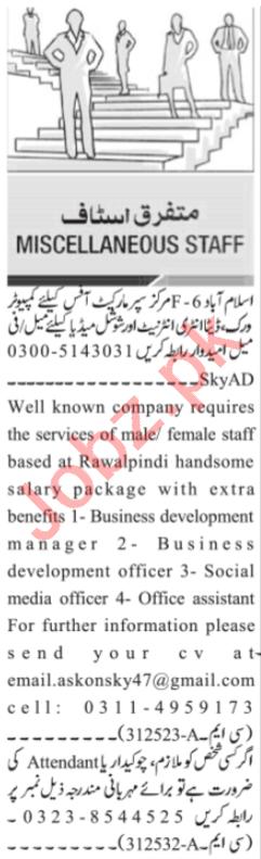 Business Development Manager & Social Media Officer Jobs
